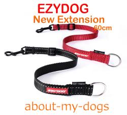 EZYDOG Newエクステンション